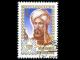 Al-Khwarizmi, Ilmuwan Muslim Pakar Matematika